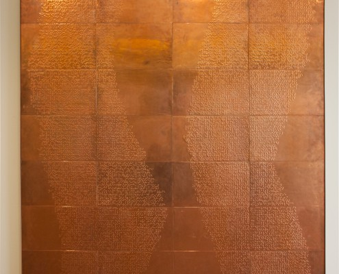 El Rio/The River - copper braille design - wall display