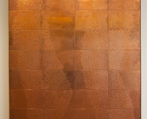 El Rio - copper wall art